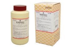 黄連解毒湯Aエキス錠 三和生薬イメージ