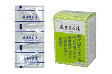 サンワ麻杏甘石湯エキス細粒「分包」イメージ