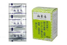 サンワ麻黄湯エキス細粒「分包」イメージ