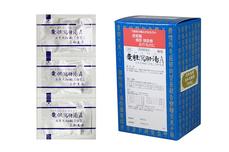 竜胆瀉肝湯Aエキス細粒「分包」 三和生薬イメージ