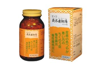 三和の荊芥連翹湯(けいがいれんぎょうとう)錠剤と細粒分包(入荷まで2日)人気あり!